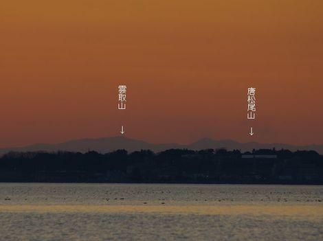 090104hirakawa4