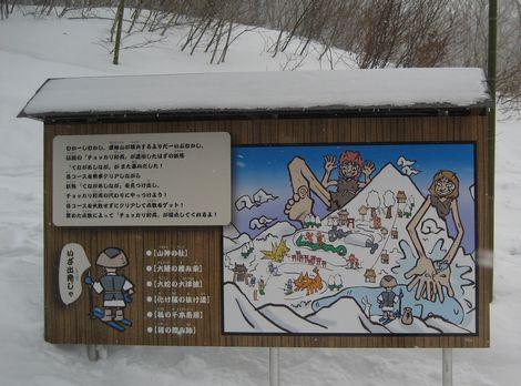 Teashinaga